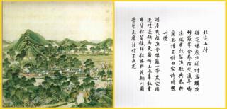 (转载)古画 圆明园四十景图咏 - 寂静的风之子 - 苏 生